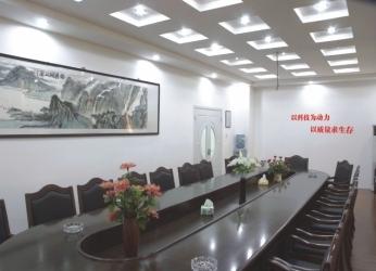 Fenghua Fly Automation Co.,Ltd
